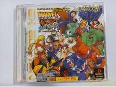 マーヴル・スーパーヒーローズVS.ストリートファイター EX EDITION CAPCOM