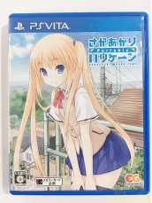 さかあがりハリケーン Portable 通常版 - PS Vita|エンターグラム
