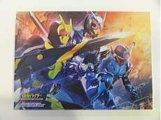 仮面ライダー 令和 ザ・ファースト・ジェネレーション コレクターズパック [DVD]|東映