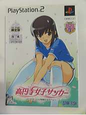 高円寺女子サッカー 1st stage(限定版)|STAR FISH