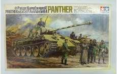 タミヤ 1/25 ドイツ陸軍中戦車パンサー(シングル)
