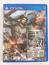 真・三國無双7 with 猛将伝 - PS Vita|コーエーテクモゲームス