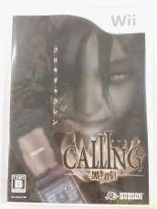 CALLING ~黒き着信~ - Wii HUDSON