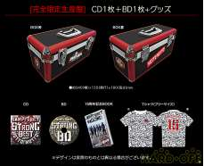 JAM Project 15th Anniversary Strong BOX ランティス