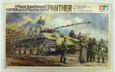 タミヤ 1/25 ドイツ陸軍中戦車パンサー