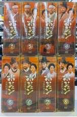 ホジュン 宮廷医官への道 全32巻セット|松竹