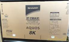 未使用品 8T-C60AX1 SHARP