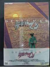 デビルマン BOX [DVD] 
