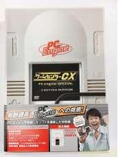 ゲームセンターCX PCエンジン スペシャル [DVD]|ハピネット