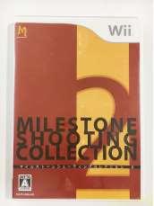 マイルストーン シューティングコレクション2 - Wii|MILESTONE