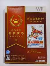 みんなのおすすめセレクション 桃太郎電鉄16 北海道大移動の巻! - Wii|HUDSON