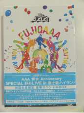 AAA 10th Anniversary SPECIAL 野外LIVE in 富士急|avex trax