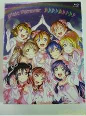 ラブライブ! μ's Final LoveLive! 〜μ'sic Forever♪ ランティス