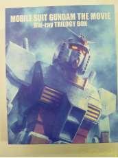 劇場版 機動戦士ガンダム Blu-ray トリロジーボックス|BANDAI
