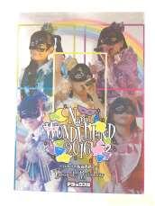 なにわンダーランド2016 ~ひみつの仮面舞踏会~(デラックス盤) [Blu-ray avex trax