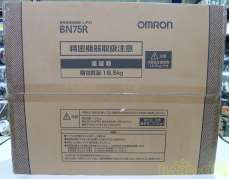 無停電電源装置|OMRON