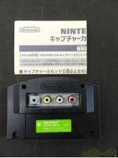 ニンテンドー64 キャプチャーカセット NINTENDO