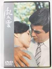 乱れ雲 [DVD]|TOHO