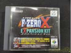 64DD F-ZERO X エクスパンションキット NINTENDO