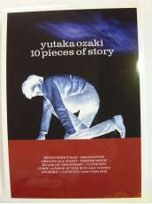 10 Pieces Of Story(Blu-ray Disc)