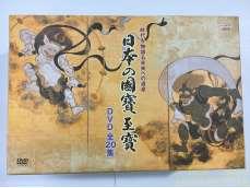 日本の國寶至寳 時代を物語る 未来への遺産|NHKエンタープライズ