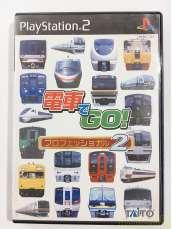 電車でGO! プロフェッショナル2|TAITO