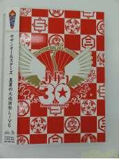 真夏の大感謝祭 LIVE(通常盤) [DVD]|Victor Entertainment