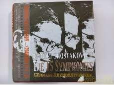 ショスタコービチ交響曲全集 ロジェストヴェンスキー&ソ連文化省交響楽団(10CD)|VENEZIA