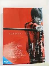 るろうに剣心 京都大火編 豪華版(本編Blu-ray+特典DVD)(初回生産限定仕様|アミューズソフト