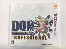 ドラゴンクエストモンスターズ ジョーカー3 プロフェッショナル - 3DS|SQUARE ENIX
