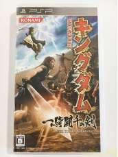 キングダム 一騎闘千の剣 - PSP|KONAMI