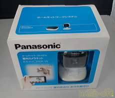 ホームネットワークシステム|PANASONIC