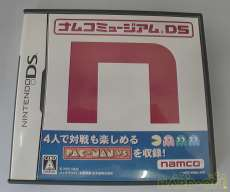 DSソフト|NAMCO