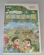 Wiiソフト|任天堂