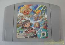 ニンテンドー64ソフト|TAITO