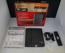 Wi-Fi 6 e-Mesh専用中継器|ELECOM