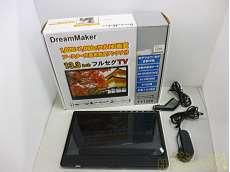 オンダッシュ液晶テレビ・モニター|DREAM MAKER