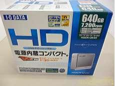 USB2.0/1.1 外付けHDD|I-O DATA