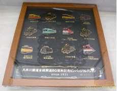 大井川鉄道全線開通80周年記念ピンバッジコレクション|