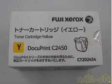 トナーカートリッジ(イエロー)|FUJI XEROX