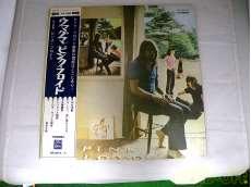 LP盤 ピンク・フロイド ウマグマ TOSHIBA EMI
