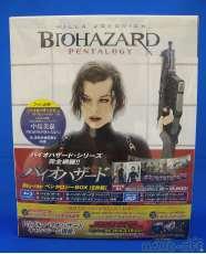 未開封品 Blu-ray バイオハザード ペンタロジーBOX