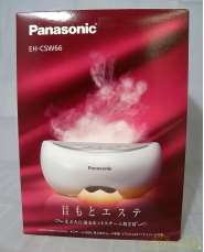 未使用 目元用エステマシン|PANASONIC