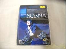 DVD ベルリーニ 歌劇<ノルマ> ハイダー/グルベローヴァ|UNIVERSAL CLASSICS & JAZZ