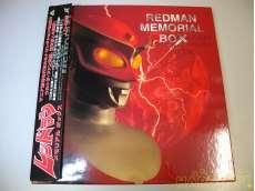 レッドマン メモリアルボックス「4枚組」|バンダイビジュアル