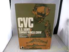 VC U.S.ARMY|HOT TOYS