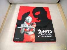 ウルトラマンスナックシリーズカード+オリジナルホルダー|江崎グリコ