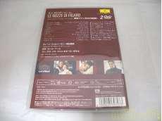 DVD モーツァルト 歌劇<フィガロの結婚>|UNIVERSAL CLASSICS & JAZZ