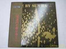 LP盤 JAZZ/fusion