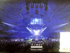 【未開封】AIMER LIVE IN 武道館ライブ|Sony Music Records